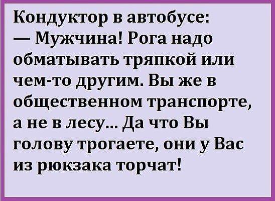 Чертоусова Ольга Сергеевна